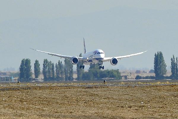 Llegada British Airways